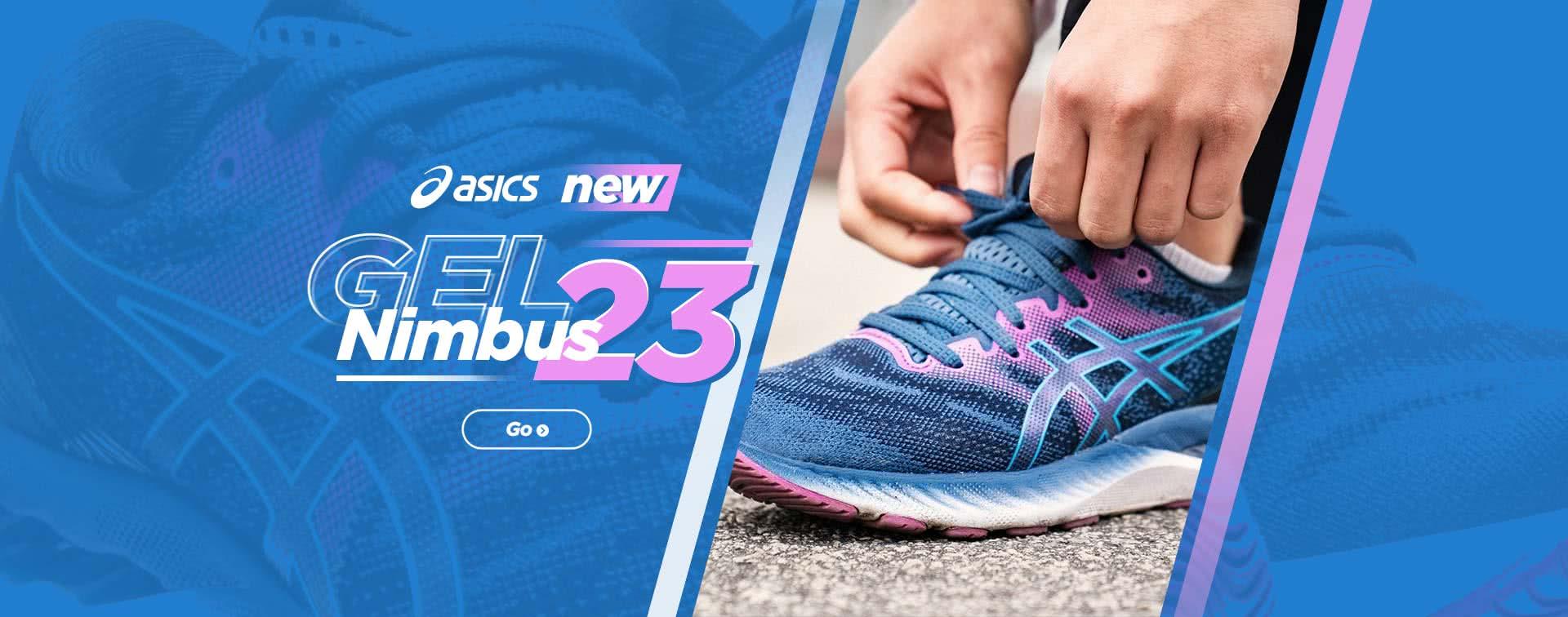 La nueva Gel Nimbus 23
